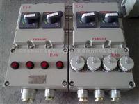插座式防爆检修箱/防爆插座箱/防爆电源插座箱/插座式开关箱