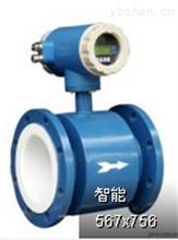 TD-LDE氟碳溶剂 电磁流量计 价格