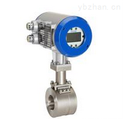 TD-LUGB-飽和蒸汽 渦街流量計