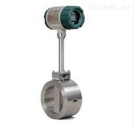 TD-LUGB-压缩气体 涡街流量计 专业生产