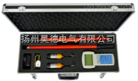 YHWG-B无线高压核相仪