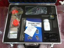 TDS-600H手持式超声波流量计,传感器外敷