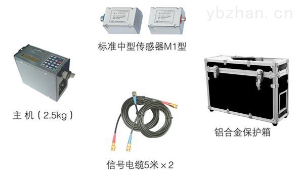 TDS-600P-手持便携式 超声波流量计