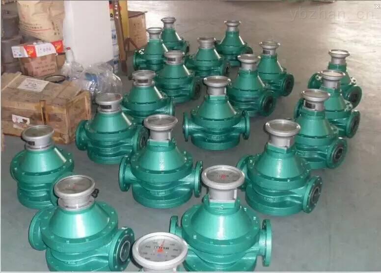 西安柴油专用流量计