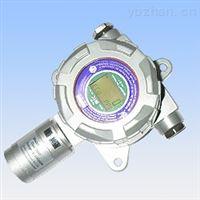 HRX-HR100L-CL2固定式氯氣檢測儀
