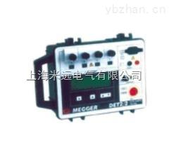 通用型接地电阻测试仪