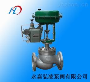 供應ZMAP調節閥,氣動薄膜單座調節閥
