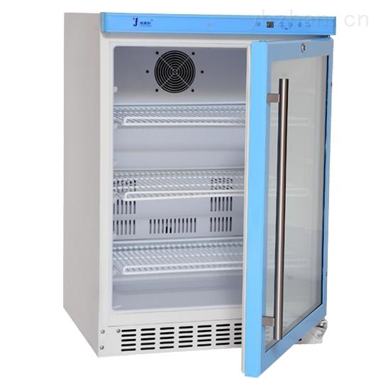 腹膜透析液恒温箱价格