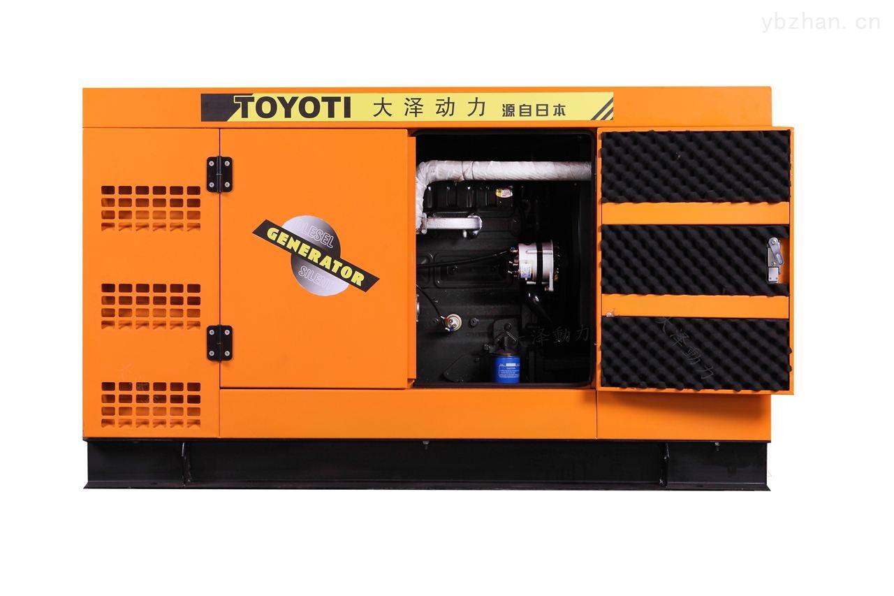 郑州25kw柴油发电机