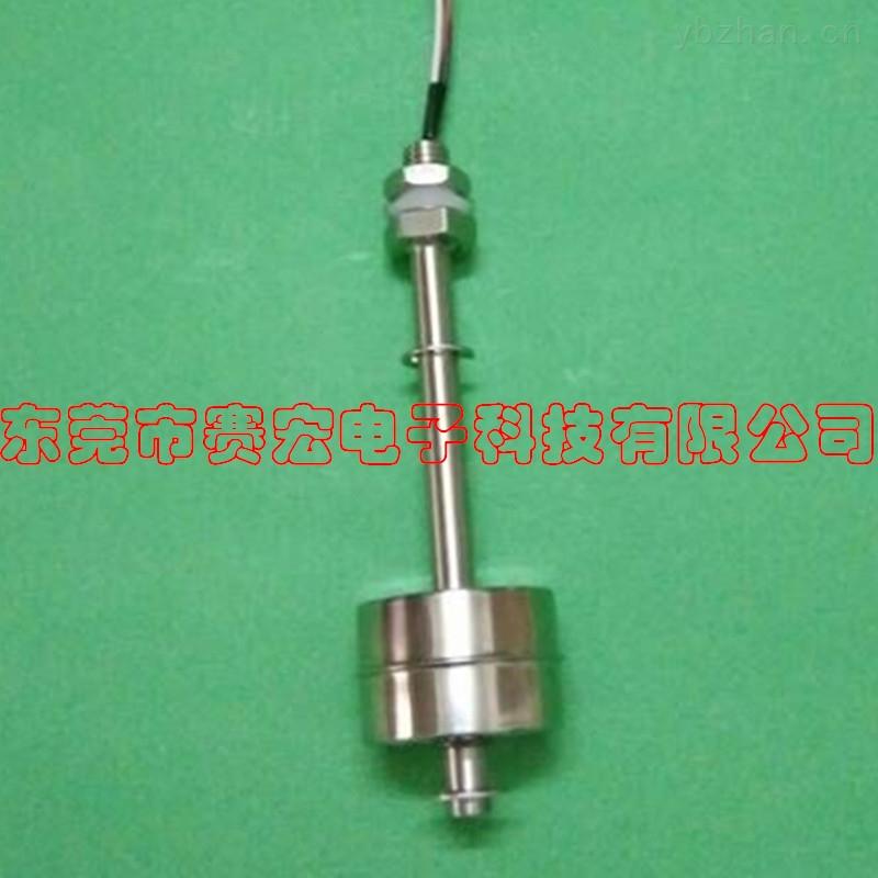SW-SSS-110I-2A3不锈钢浮球液位开关