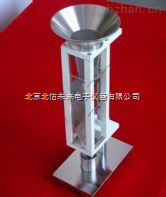 斯柯特容量计 松装密度测试仪