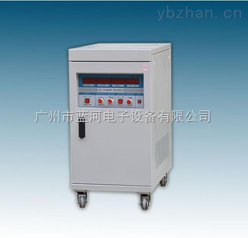 LP11-10K单相调压稳压电源 10KW单相交流变频电源