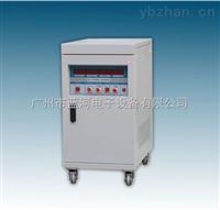 LP11-6K交流调压器 6000W单相变频电源