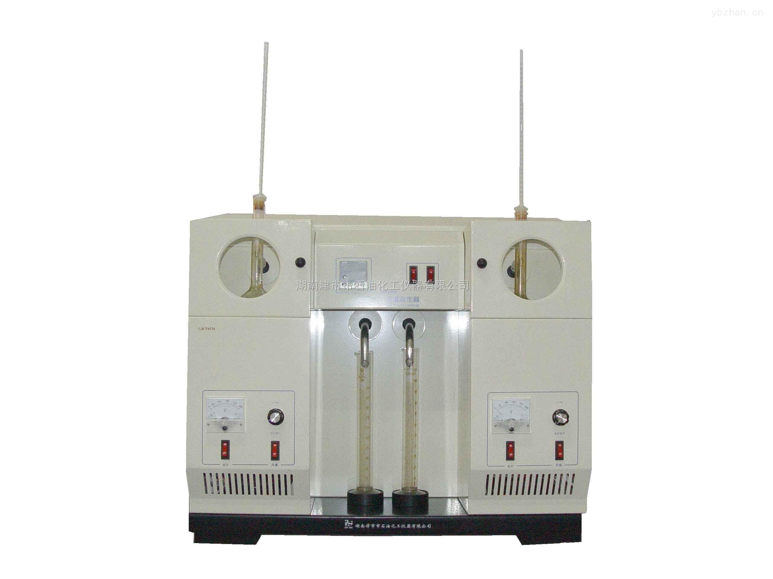 石油产品柴油蒸馏测定器
