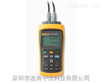 Fluke 1523手持式参考测温仪