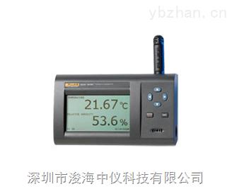 Fluke 1622A-H 高精度温湿度记录仪