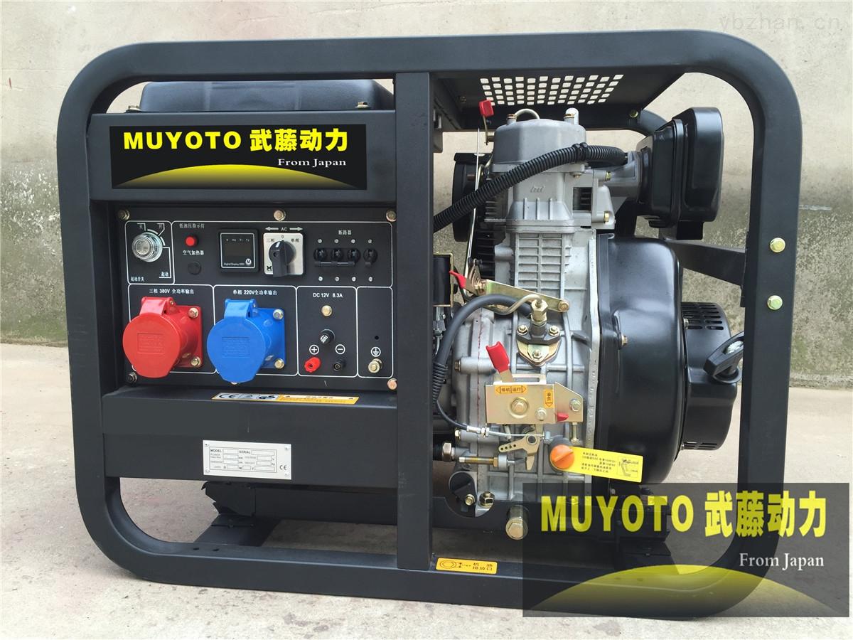 7KW三相柴油发电机组