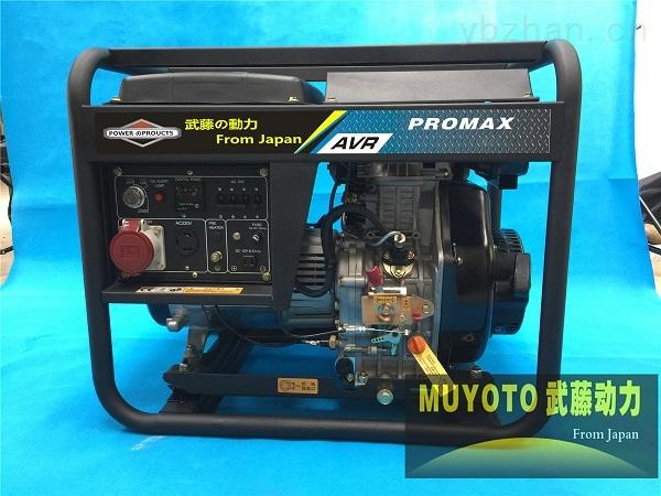 8KW三相柴油发电机组/发电机外形尺寸