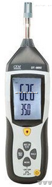 DT-8892 多参数温湿度仪