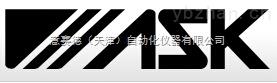 ASK株式会社:油圧・水圧表测试产品销售