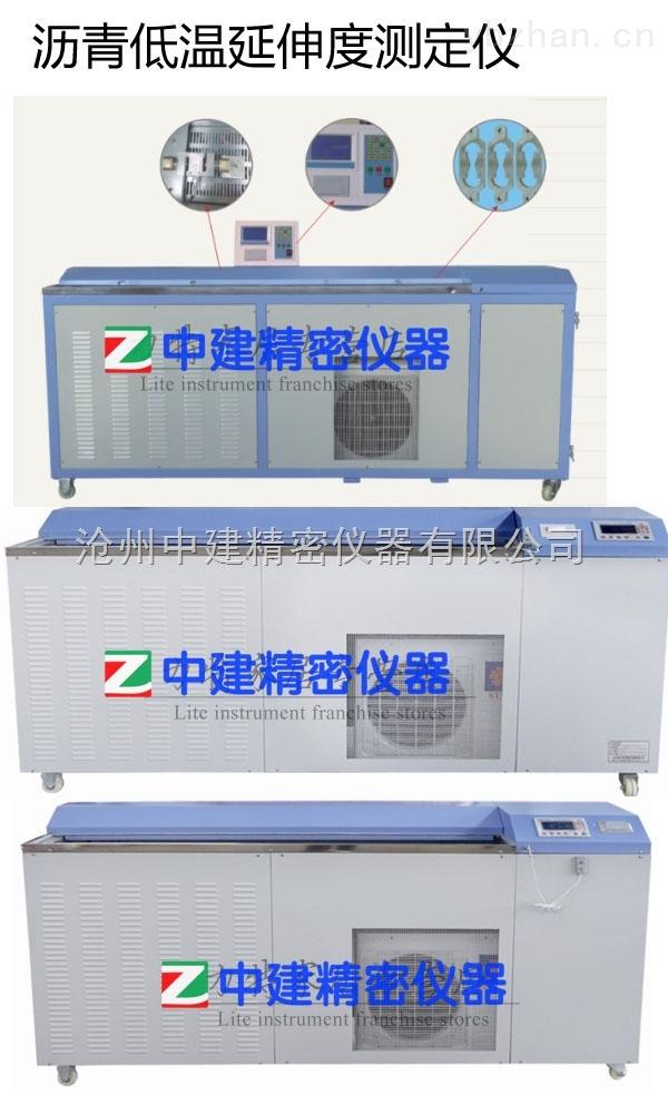 LYY-7沥青低温延伸度测定仪