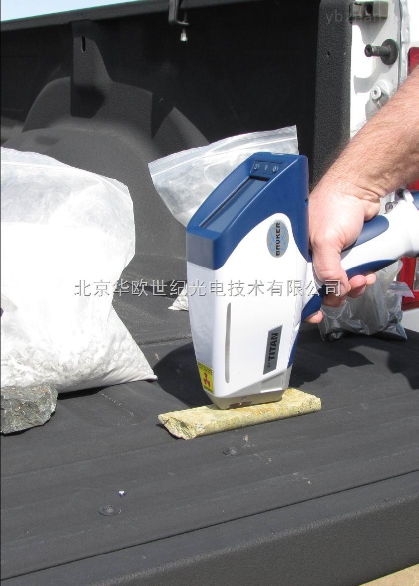 测金仪矿产分析仪