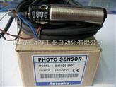 BR100-DDT光電開關(4線)