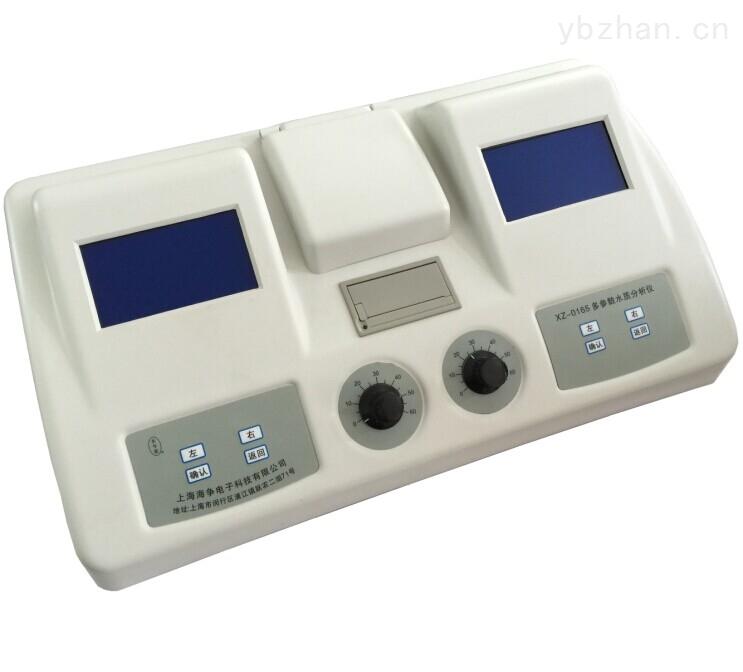 XZ-0165型 65参数水质分析仪