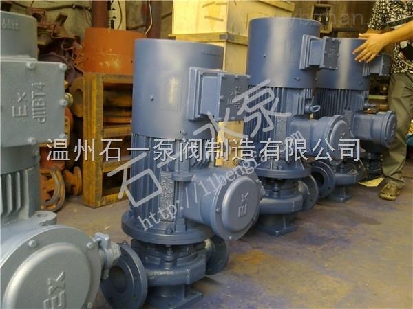 厂家直销质量保证厂家直供低价促销管道泵清水泵ISG离心泵IRG铸铁