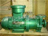 CQ磁力離心泵