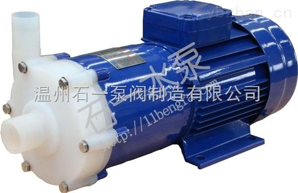 CQF系列磁力離心泵