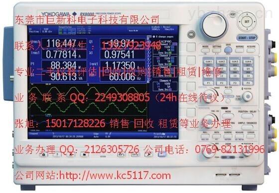 示波器回收价格频谱仪高价收购信号发生器
