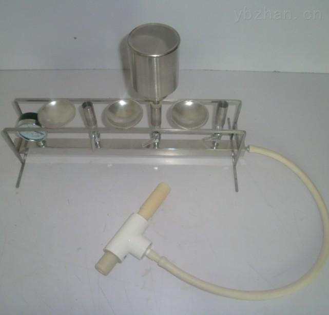 XC-3型 细菌过滤器