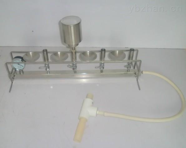 XC-4型 细菌过滤器