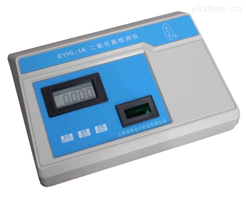 EYHL-1A 二氧化氯测试仪