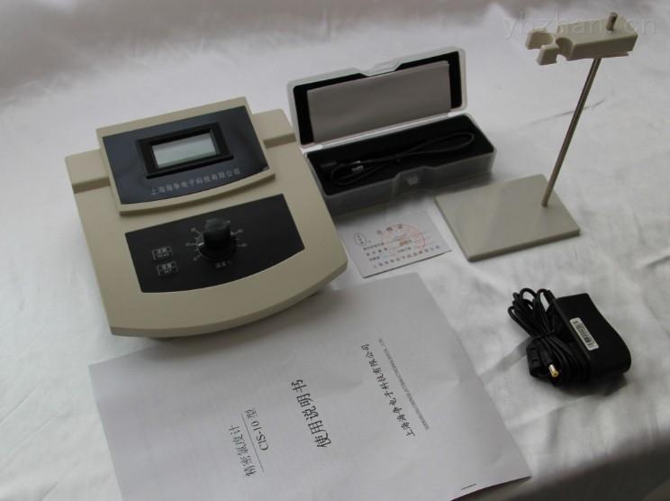 CLS-10 型 氯离子测定仪