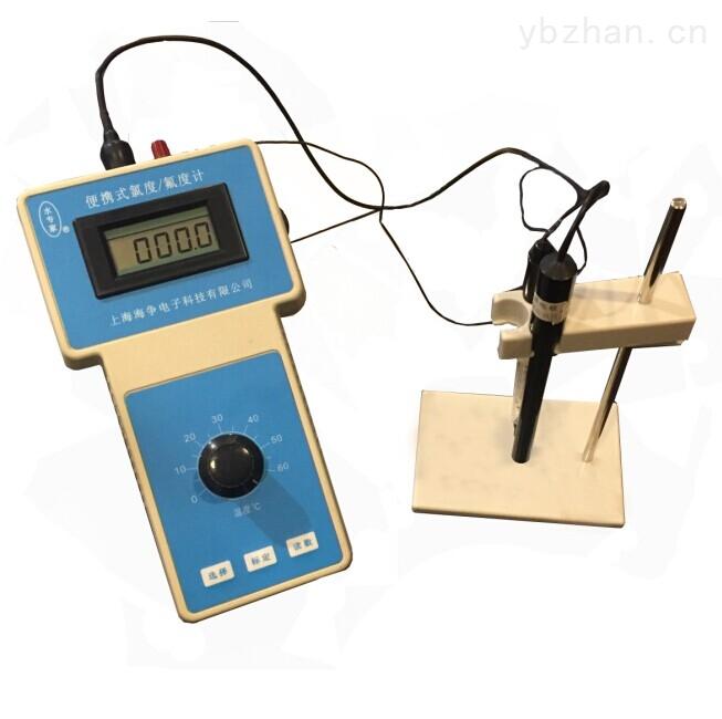 CLFS-1A型 便携式氯/氟度计