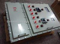 防爆仪表控制箱价格/防爆仪表控制柜非标定做