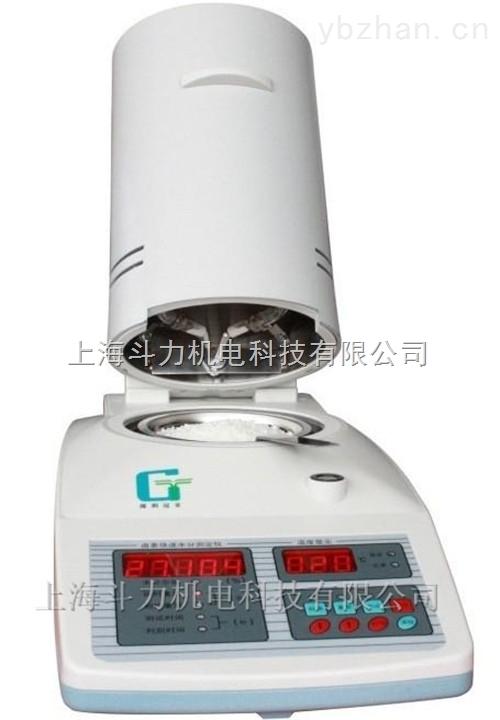 水分测定仪销售/快速水分测定仪