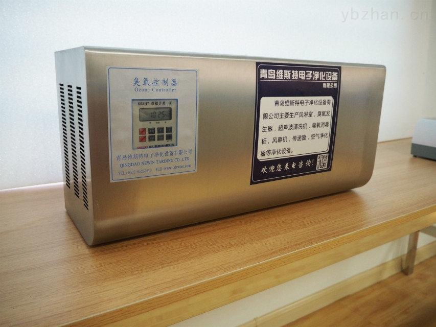 oz-011b臭氧发生器