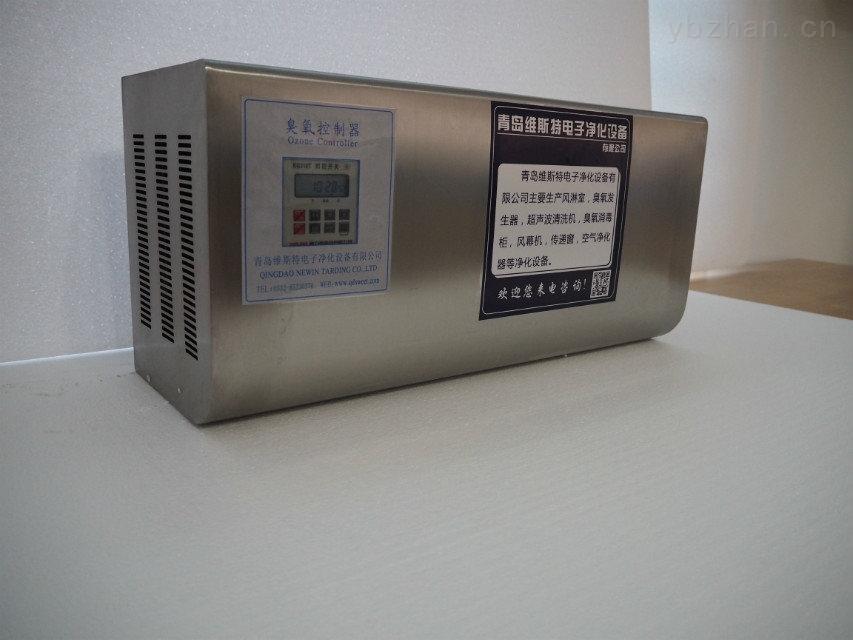 oz-011b-臭氧消毒殺菌機