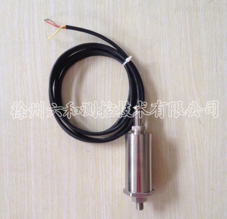 江苏ZHJ-2振动速度传感器价格