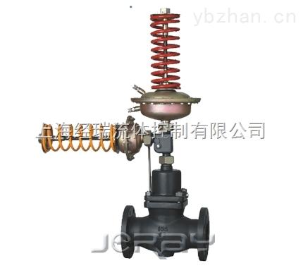 深圳自力式流量控制阀厂家DN15~250