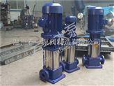 GDL系列便拆式管道立式离心泵