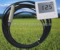 陕西 四川自动水位记录仪 水位计厂家