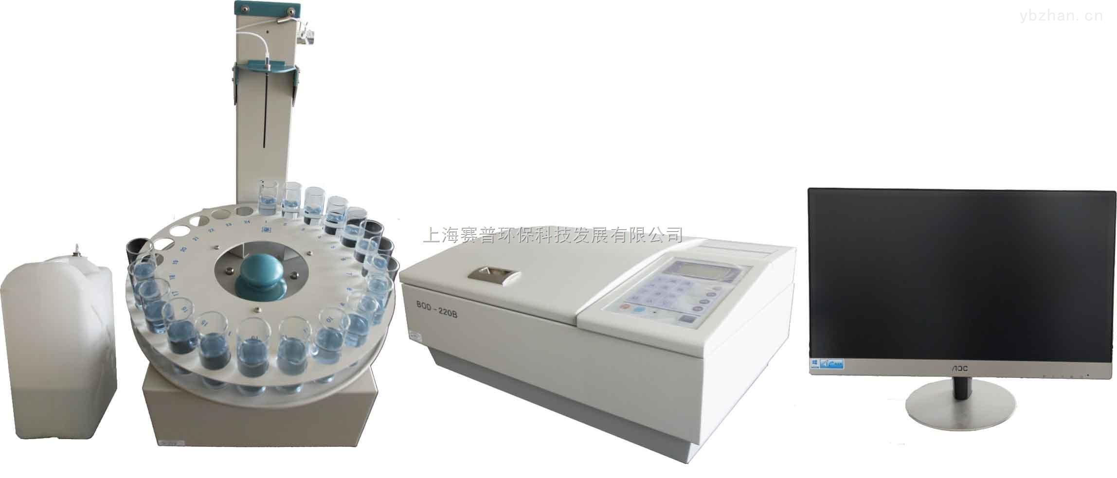 BOD-220B微生物電極法BOD快速測定儀