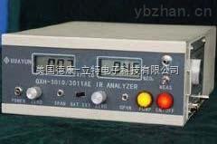 GXH-3010/3011AE便携式红外线CO/CO2分析仪