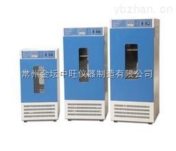 150HL恒溫生化培養箱