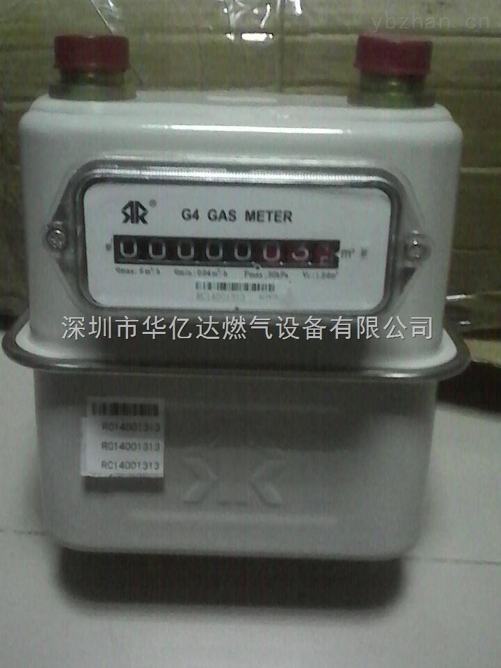 深圳現貨供應 G2.5家用燃氣表4個立方的