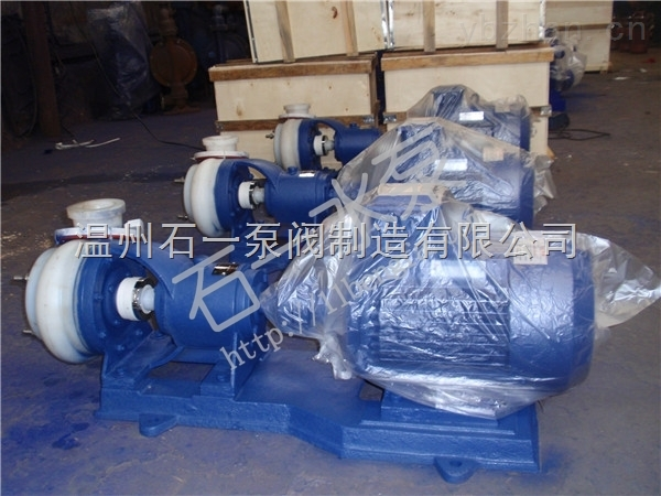 FSB工程塑料耐腐蝕離心泵